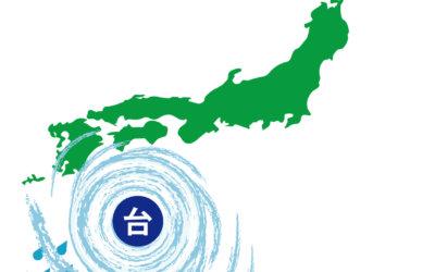 福井県での7月〜10月の台風での申請はお済みですか?